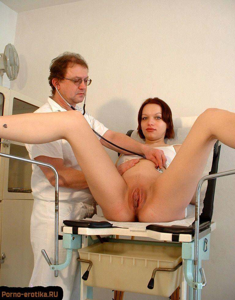 порево девушки у гинеколога фото