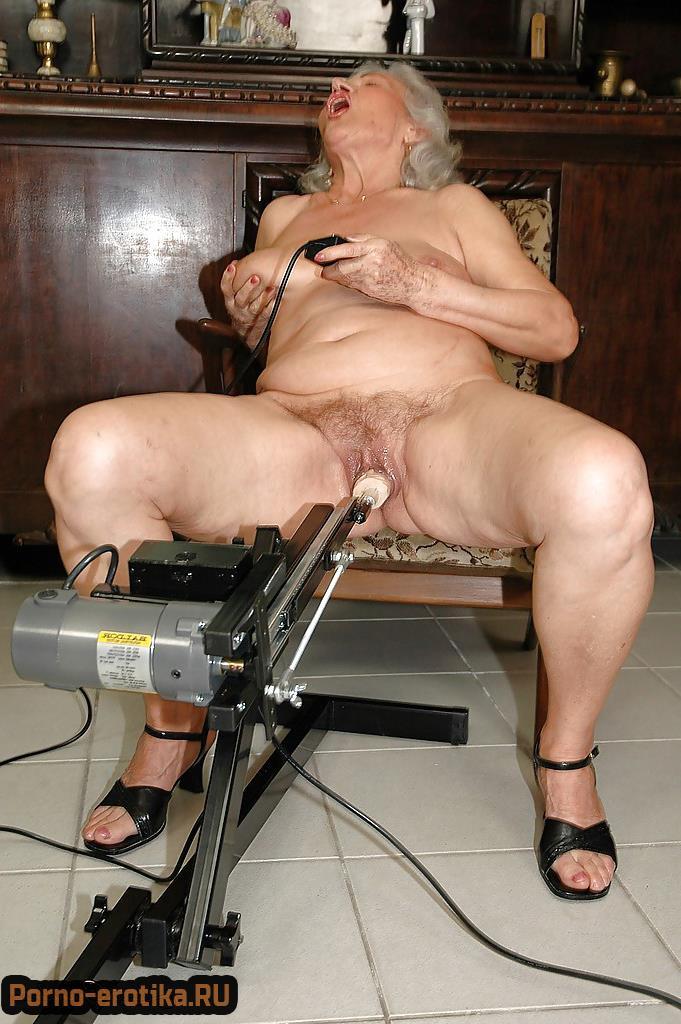 бабушка легкого поведения порно бесплатно фото