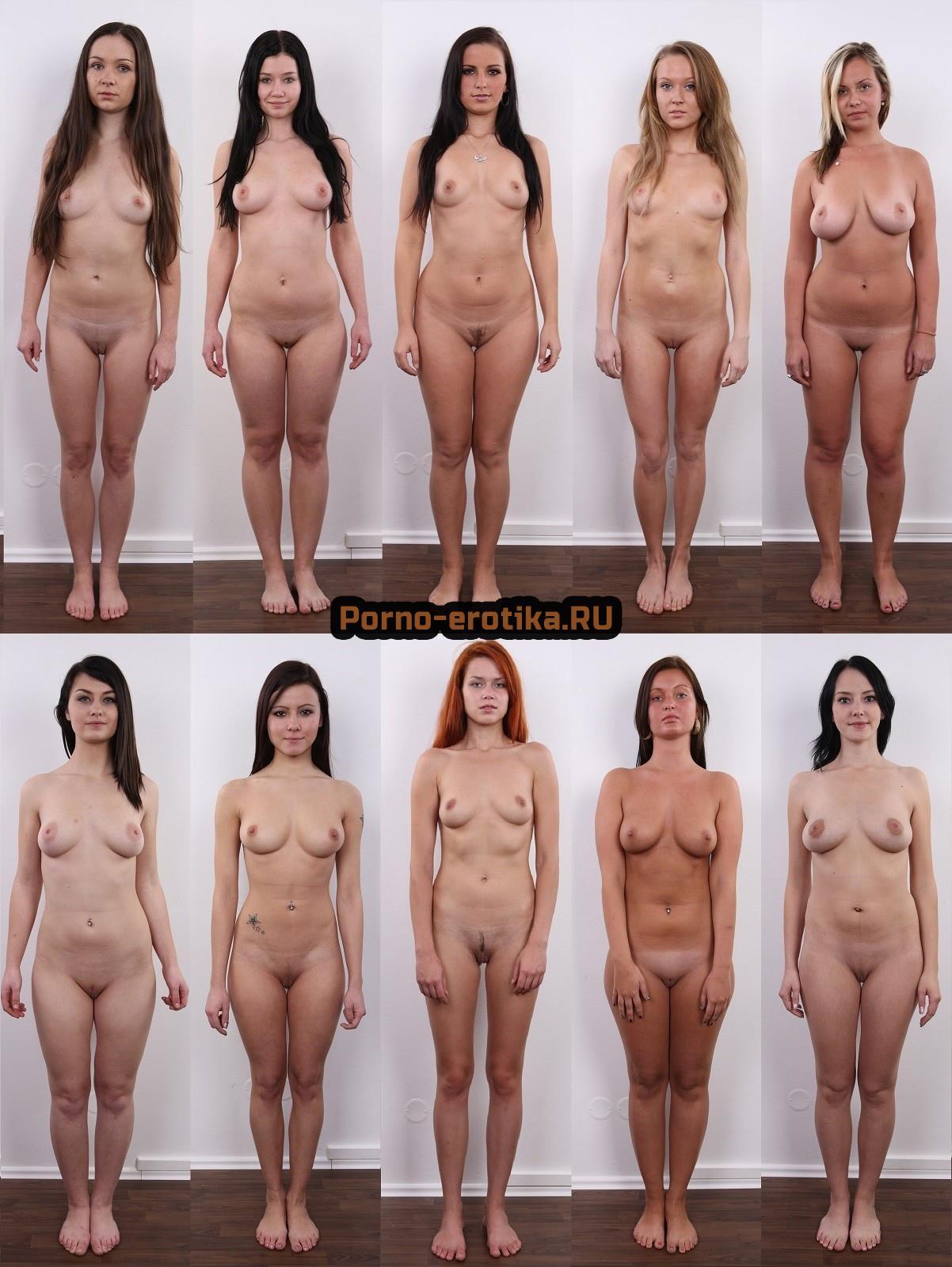 Кастинг порномоделей