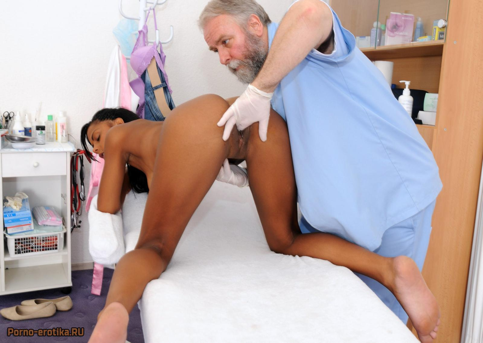Порно Негритянка У Гинеколога